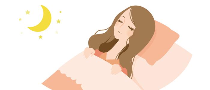 質の良い睡眠を取ってお肌を若返らせる、シンプルな方法とは
